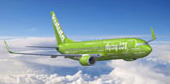 kulula airlines